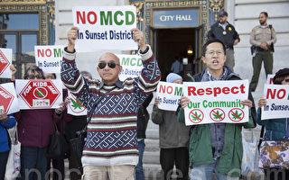 圣地亚哥允许40家大麻店 或聚集在亚裔商区