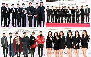 組圖二:2017亞洲明星盛典 眾多明星聚集