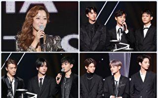 金喜善EXO「AAA」捧大獎 Wanna One獲新人獎
