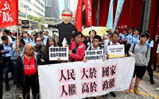 港人抗议李飞施压港府推23条立法