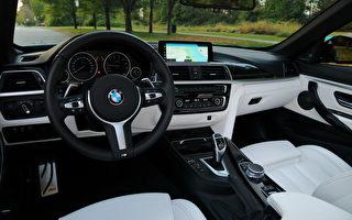 BMW最新智能自動駕駛車 在台灣國道奔馳?!