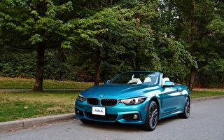 車評:樂趣無窮 2018 BMW 440i Cabriolet