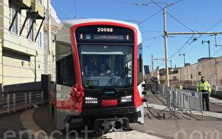 旧金山公交局新轻轨提前上路