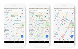 Google地图全新介面上线 添加新图示