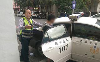 台南受刑人逃獄翻車 前妻涉接應遭逮函送