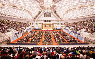 法轮功7500人台湾法会 学员分享修炼心得