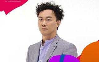 KKBOX風雲榜首度南下 由陳奕迅領軍高雄開唱