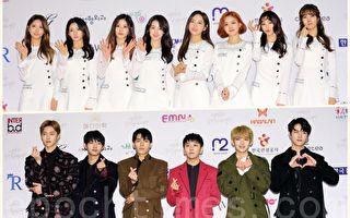 韩文化演艺大奖 gu9udan等多个韩团受表扬
