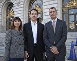 舊金山議會決定收回豪宅區街道 華裔買家將上訴