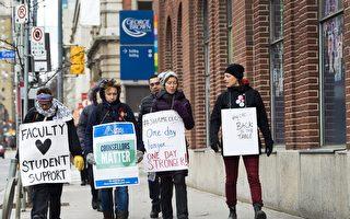 安省學院教師罷工5週 學生入職考試或被耽誤