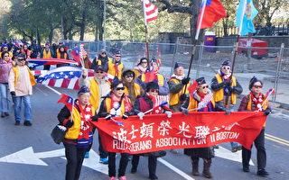 唯一受邀參加遊行的外國退伍軍人隊伍——波士頓榮光聯誼會。(黃劍宇/大紀元)