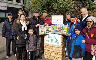 華裔退伍會籲募捐玩具