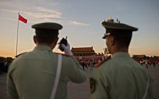 陳思敏:中共中央政法委高層調整 動靜不小