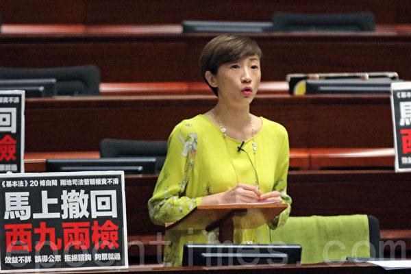陈淑庄发言时,重申一地两检的安排比23条更恐怖,并读出三封大学生的心声,批评人大释法破坏香港司法独立,一地两检更令司法独立崩塌。(蔡雯文/大纪元)