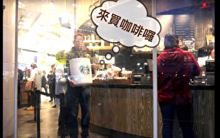 日本限定巨大马克杯 大叔拿来当环保随行杯