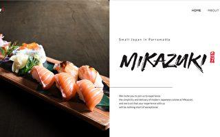 今天就去Mikazuki享受一碗热腾腾的猪骨面