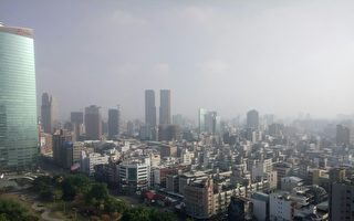 初冬清晨灰濛濛 环团质疑台中空污有改善