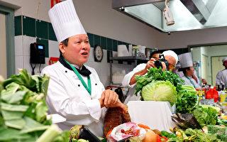 西澳珀斯举办亚洲素食比赛