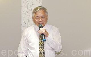 助中国民主化 学者:台湾最大保障