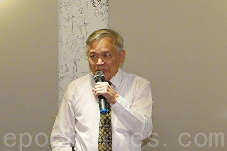 台大经济系教授张清溪表示,最重要是让台湾人与中国人都了解真相,一方面台湾人要了解中国与中共的不同;另一方面则促进中国人了解民主的价值。(郭曜荣/大纪元)