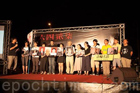 """学者表示,台湾应帮助中国民主化,用各种方式支持中国的民主运动。图为去年于自由广场的""""六四""""纪念晚会,现场高喊:""""追究屠杀罪责,呼唤民主中国。""""(叶觉/大纪元)"""