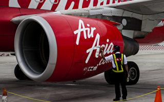 澳洲交通局公開亞航班機驟降數千米詳情