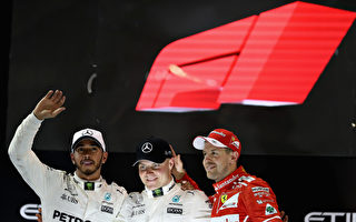 F1赛季落幕 梅奔车手博塔斯登顶阿布扎比