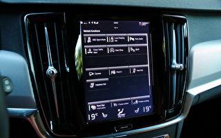 我们过分依赖汽车新科技吗?〈上〉