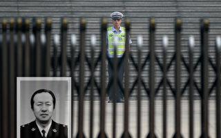 中共成都市委副书记李昆学被提起公诉,其背后的罪恶被关注。(共有领域,Getty Images/合成图片)