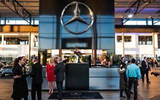 卡城車行Mercedes-Benz Country Hills開業 加國最大奔馳車行