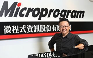 吳騰彥:幫客戶想得更多更遠 生意做得更大