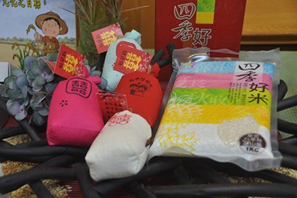 稻米產銷契作,提高農民收益,農糧署東區分署9日辦理宜、花、東3縣各稻米產銷契作集團產區品牌特色好米、新興米製加工品的展示會。(詹亦菱/大紀元)