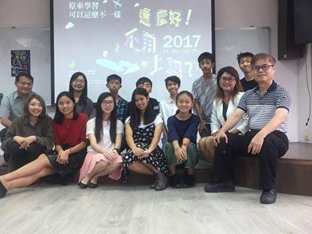 學生自籌記者會及11月25日、26日的學習經驗分享會,期望有更多人看見實驗教育的價值。(人文無學籍行動高中提供)