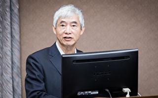 日本2019征出国税 台湾3个月内评估跟进可能