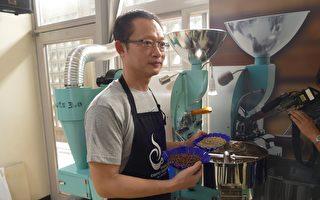 全国咖啡烘焙赛 烘豆高手齐聚国姓切磋交流