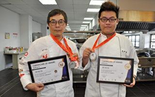 中州科大在中國參加廚藝賽 獲2銀3銅揚威神州