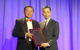 幫助中國愛滋孤兒  梁緯納獲社區服務獎