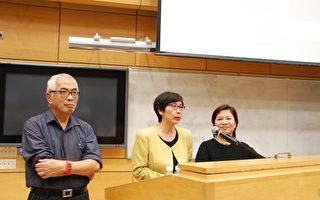 《消失的檔案》再現「六七暴動」真相 曝光中共滲透香港