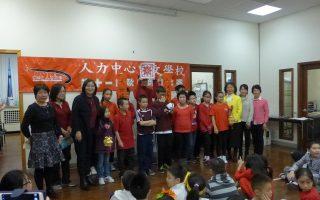 中文学校朗诵比赛 激发孩子学华文