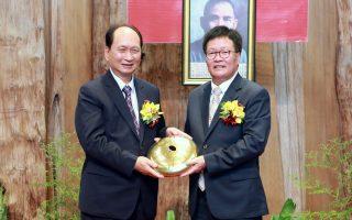 宜兰县第17届代理县长陈金德宣誓就职