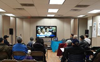 扁康丸创始人徐孝锡院长 视频答疑义诊在新泽西举行