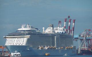 海洋贊禮號首航基隆港  亞洲最大郵輪魅力無法擋