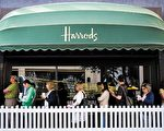 圖說英國:中國游客多 英著名百貨商店賺翻