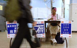 主計長報告:九成紐約投票站「有問題」