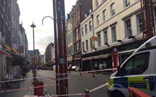 快讯!伦敦中国城大街上发现一具死尸