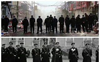 """北京大兴发生火灾后,中共当局以确保安全为由,在北京展开大清查,赶走几十万的被当局称为""""低端人口""""的外地务工人员。图为网友将清查打手与清理犹太人的党卫军放在一起.(网友提供)"""