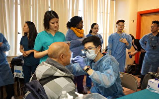 中华会馆免费体检 首次提供牙科检查