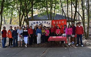 眷村聯誼會主辦慶祝光復節健行