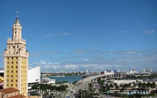 佛羅里達州是全美移居首選