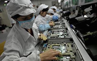 苹果承认陆高中生在富士康加班生产iPhone X